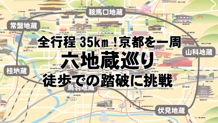 f:id:mk_taxi:20190827170724j:plain