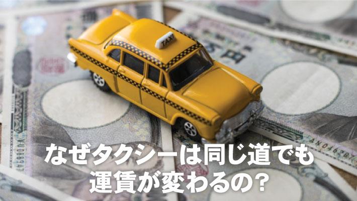 f:id:mk_taxi:20191002174445j:plain