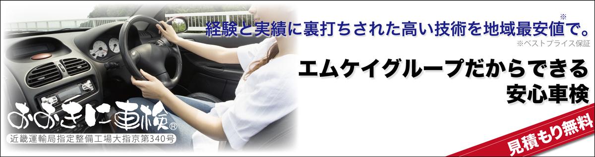f:id:mk_taxi:20191008151424j:plain