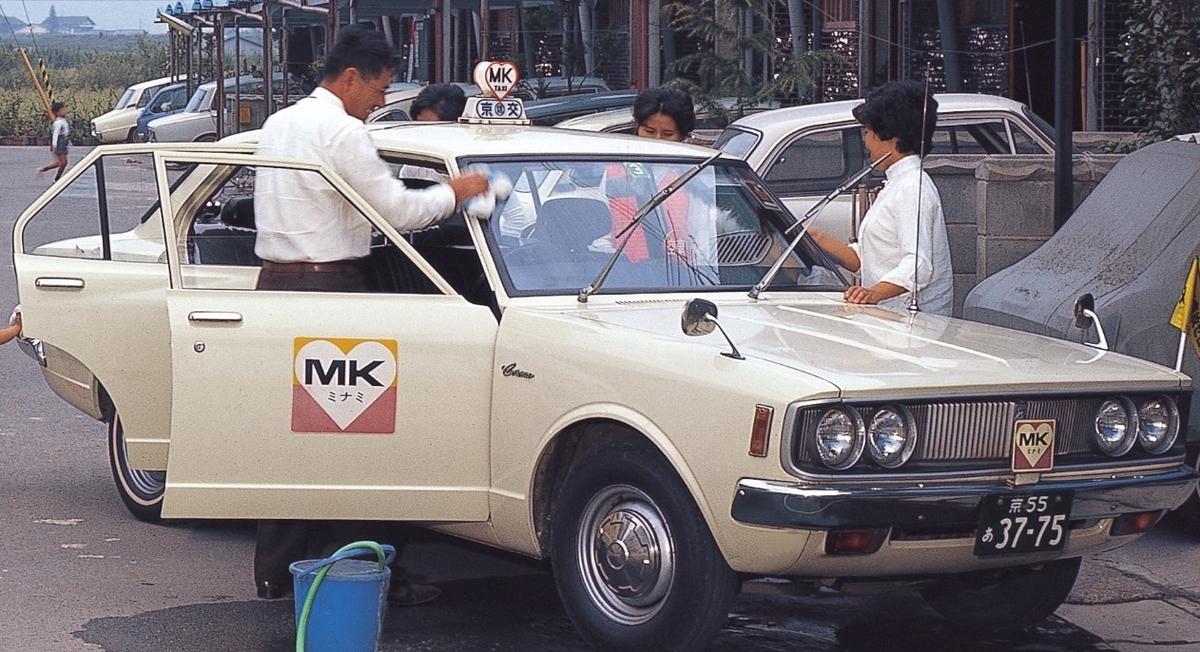 f:id:mk_taxi:20191024174703j:plain