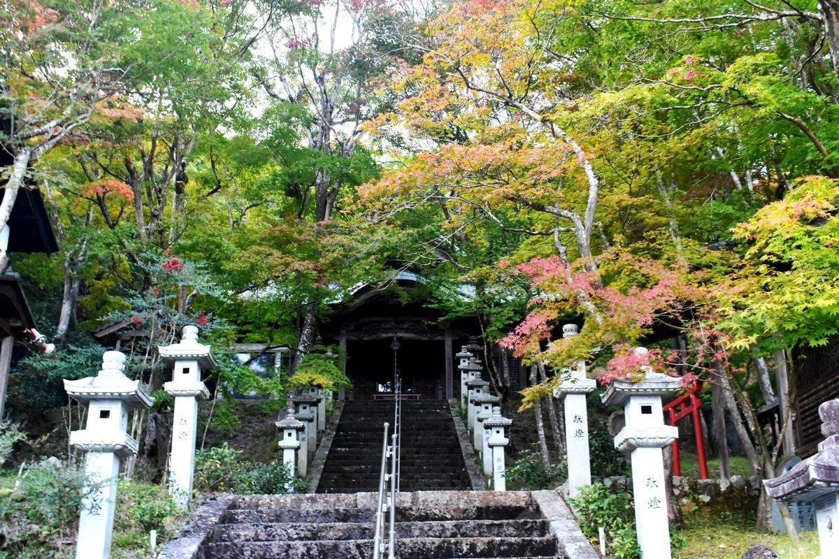 西光寺の紅葉