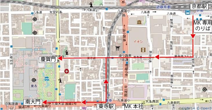 東寺駅と京都駅からの弘法市への行き方