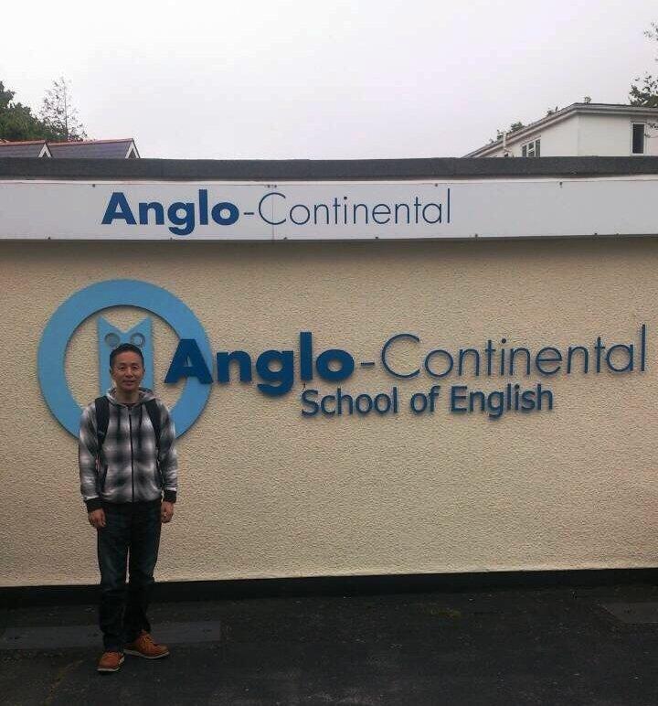 アングロコンチネンタル語学学校