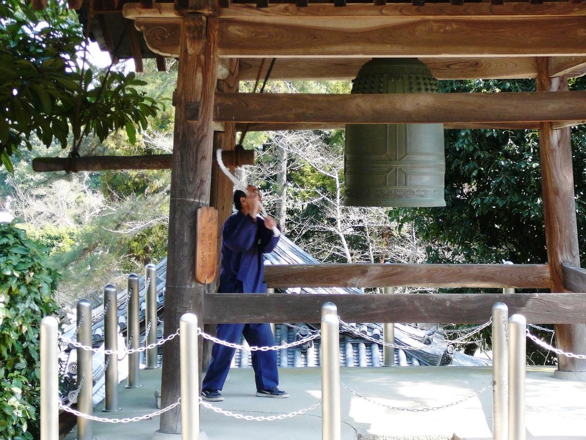 法隆寺の梵鐘