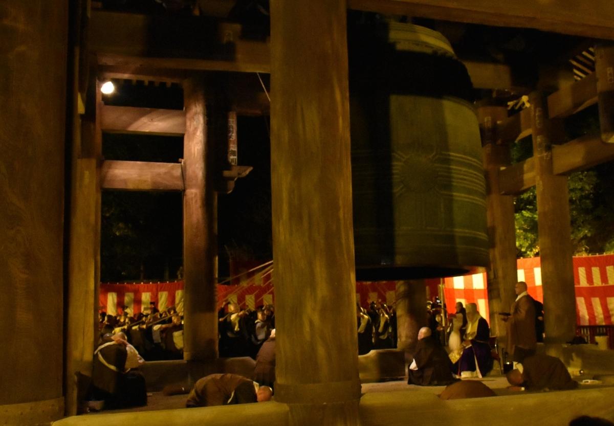 知恩院の除夜の鐘
