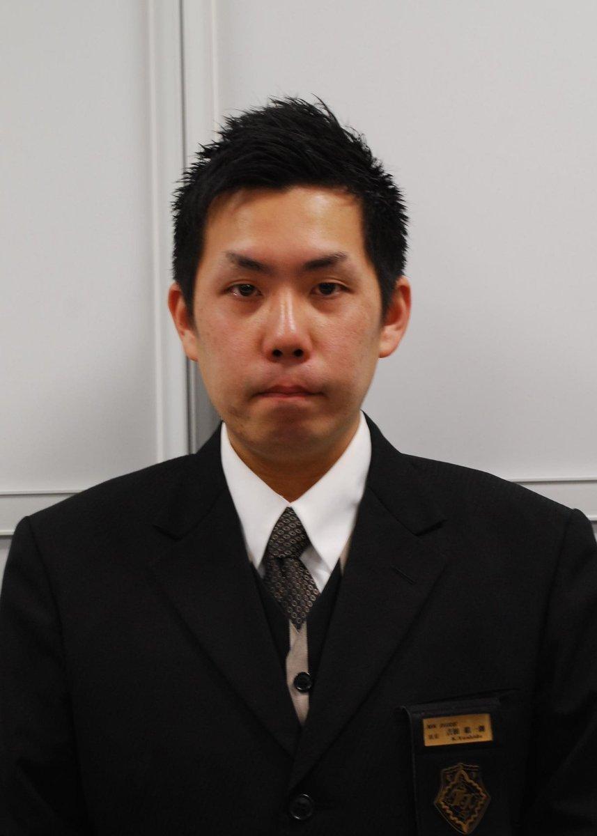 吉田晧一郎