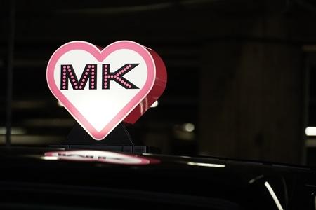 f:id:mk_taxi:20200130093338j:plain