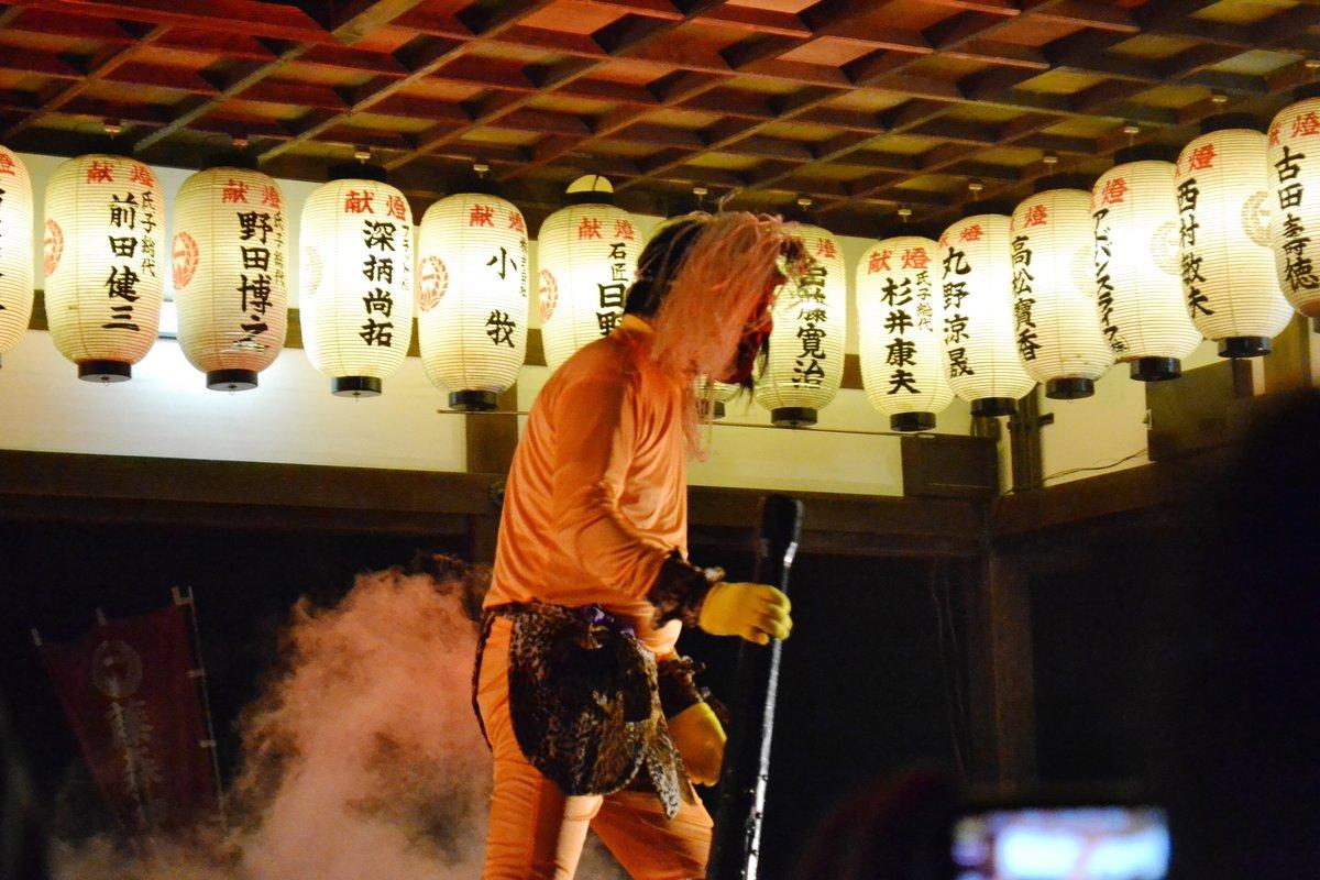 藤森神社の追儺式