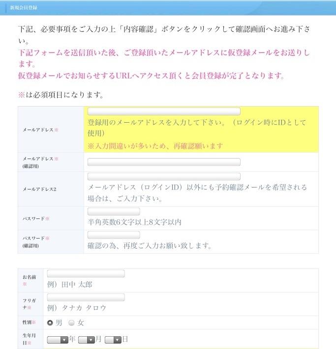 f:id:mk_taxi:20200204163317j:plain