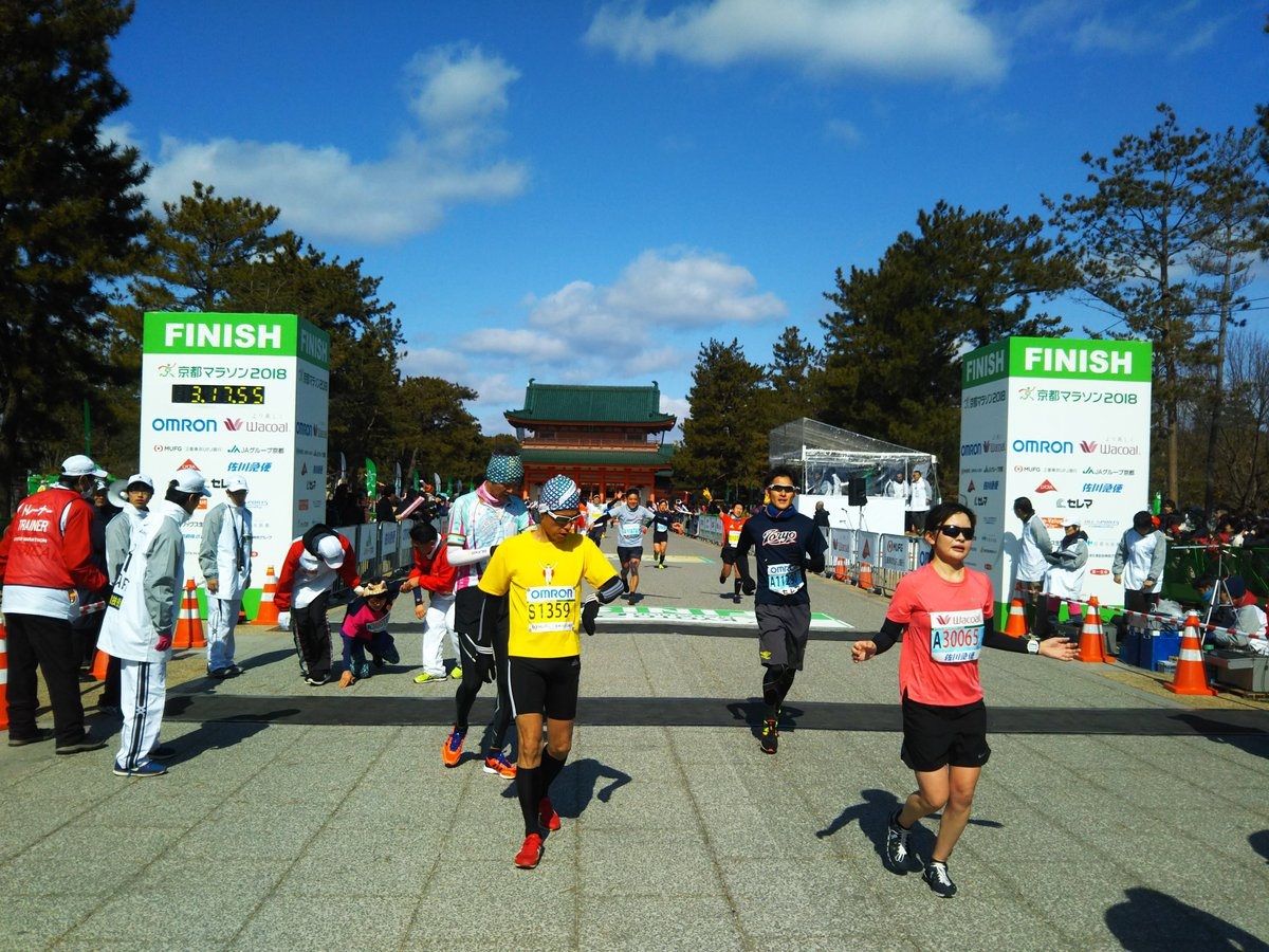 京都マラソンのゴール