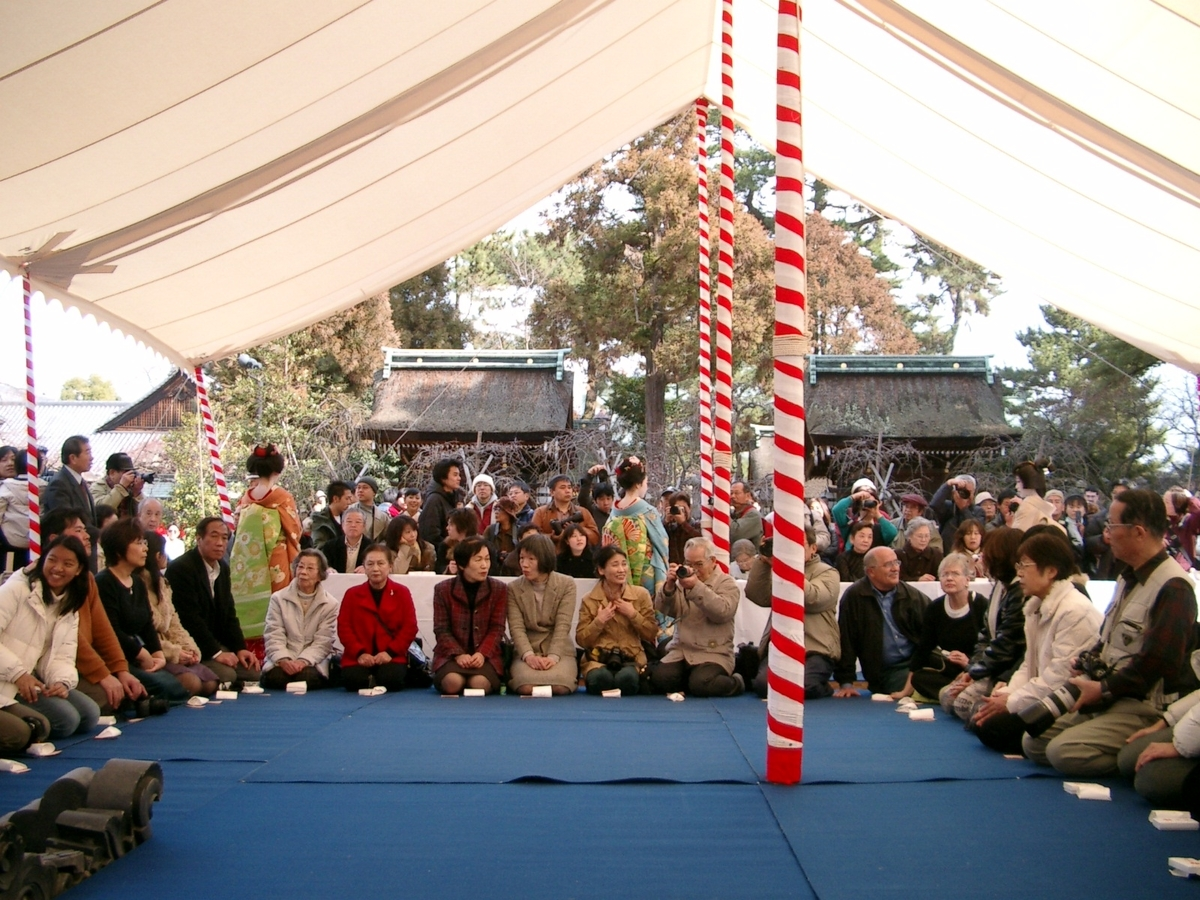 梅花祭の野点大茶湯 2006年2月25日 撮影:MKタクシー