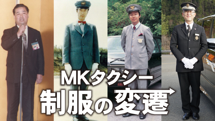 f:id:mk_taxi:20200408195158j:plain