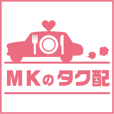 MKのタク配