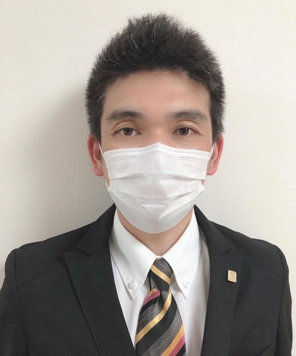 神戸MK 須磨営業所 新屋 正信 社員