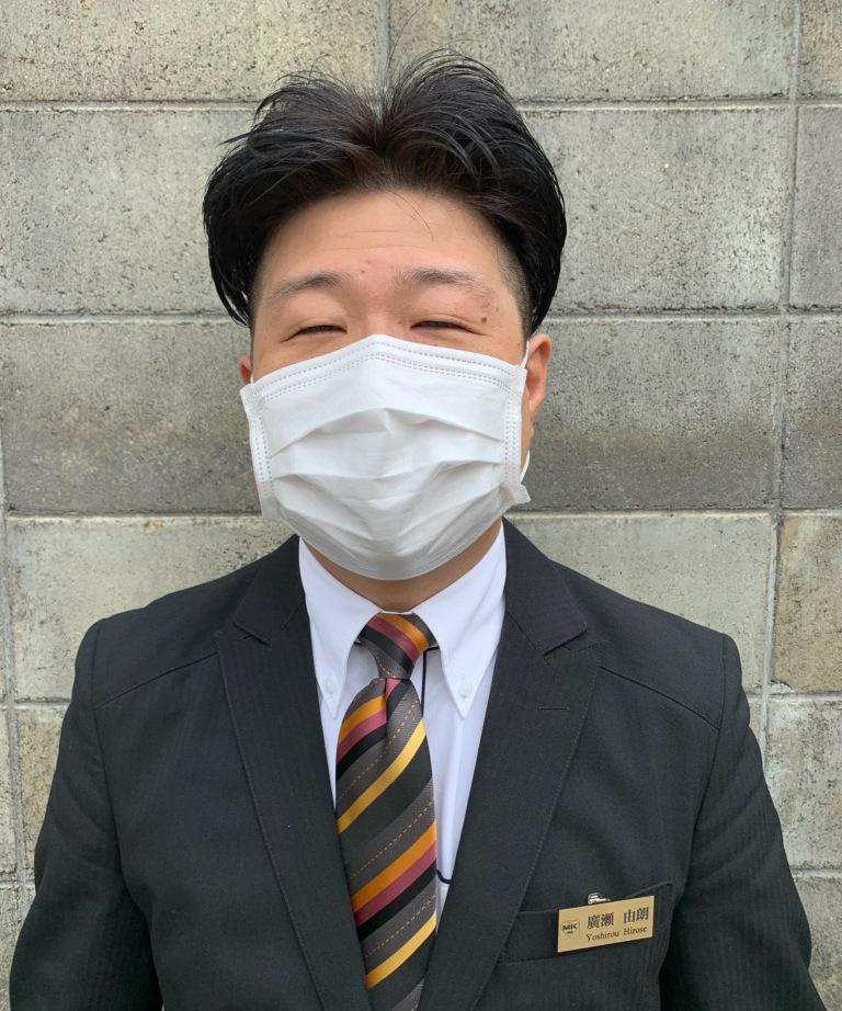 大阪MK 北営業所 廣瀬 由朗 社員