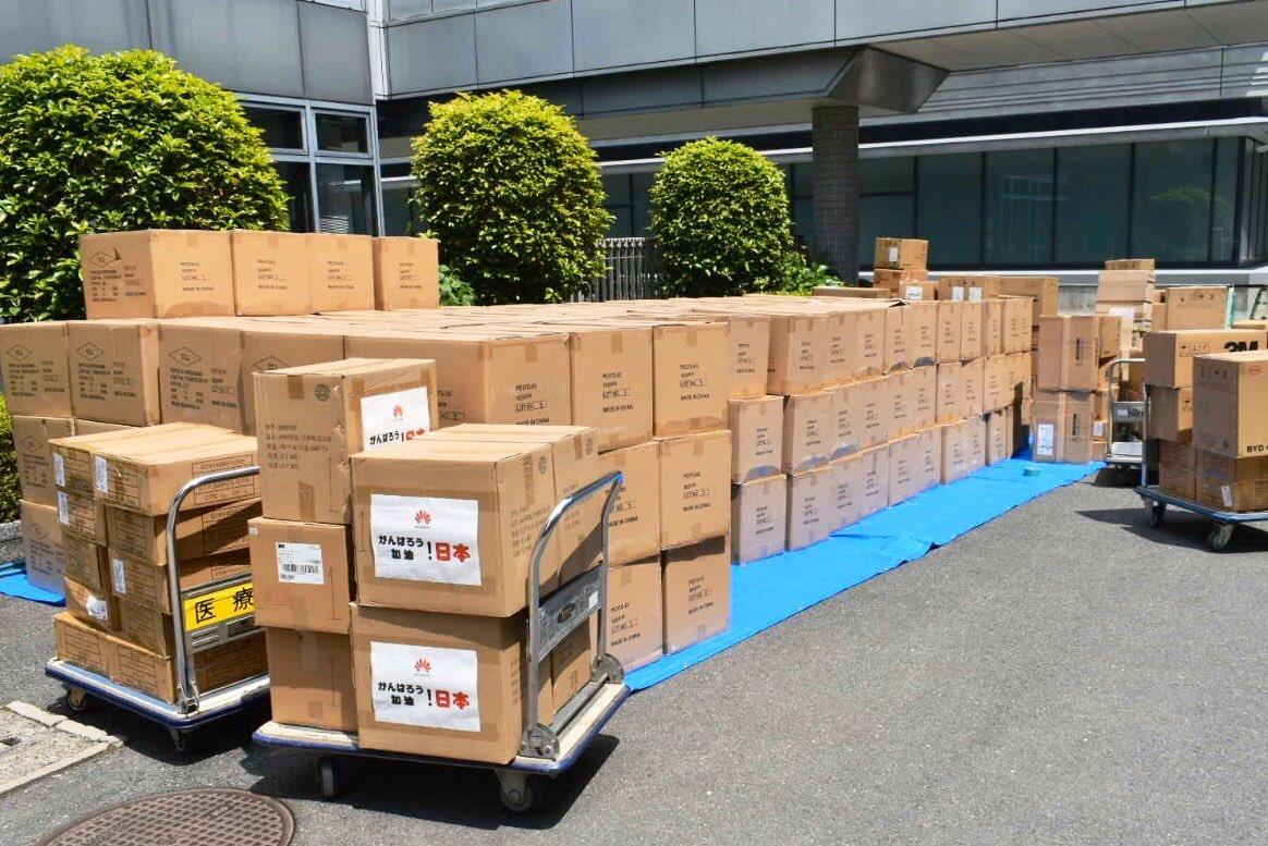 国から届いた医療資材