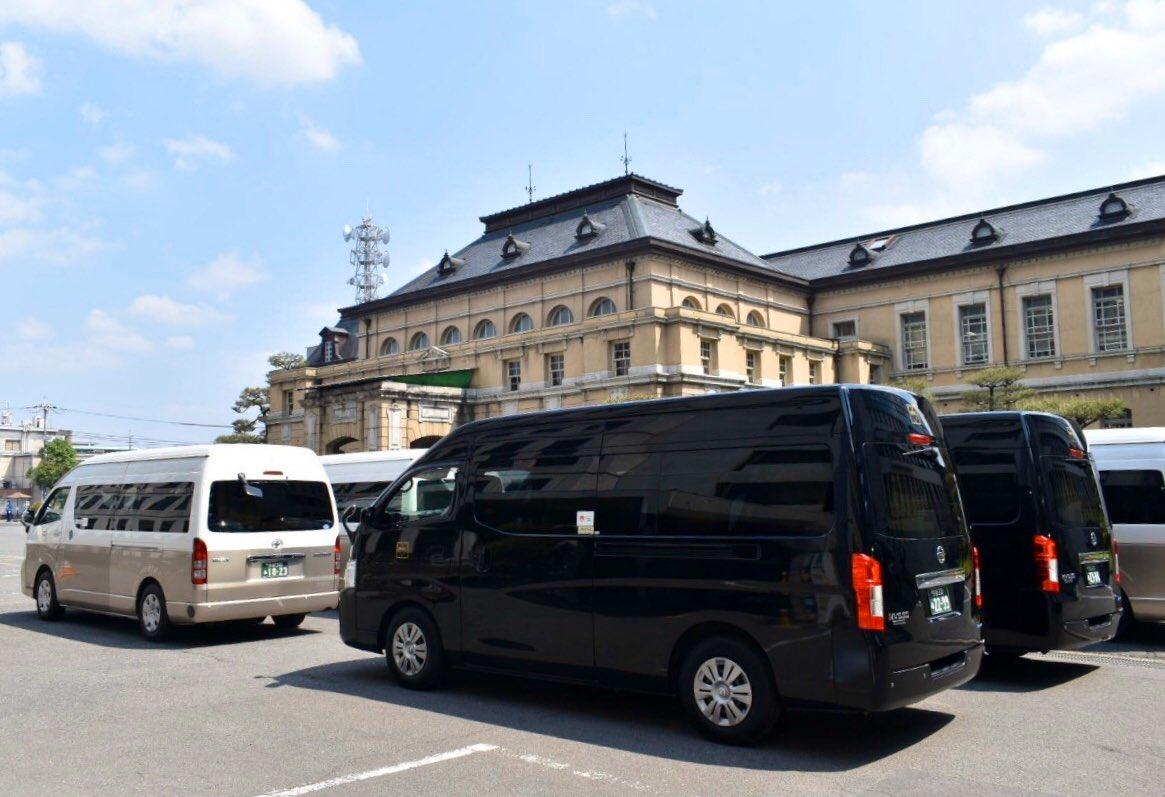 京都府庁に並ぶMK車両