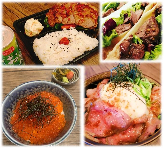 京野菜おばんざいBAL YUME