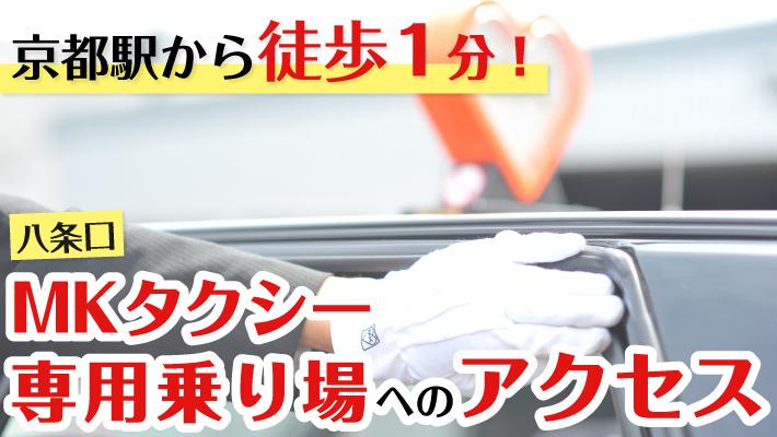 f:id:mk_taxi:20200702191051j:plain