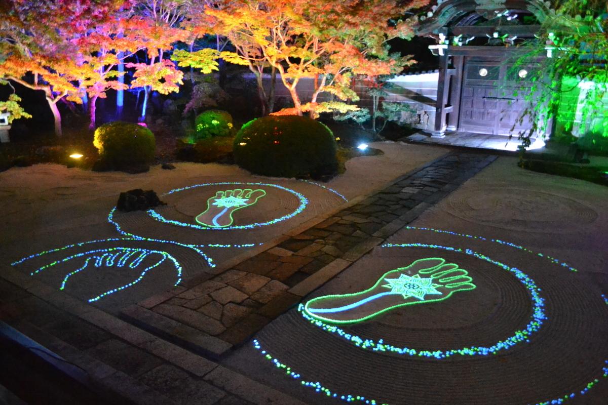 妙顕寺・四海唱導の庭の紅葉ライトアップ 見頃近し 2017年11月11日 撮影:MKタクシー