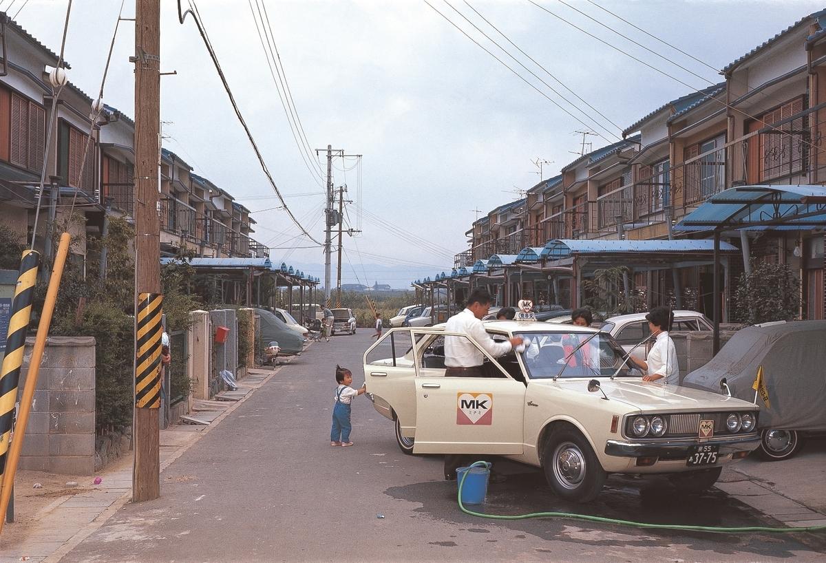 1971年2月 MK団地完成