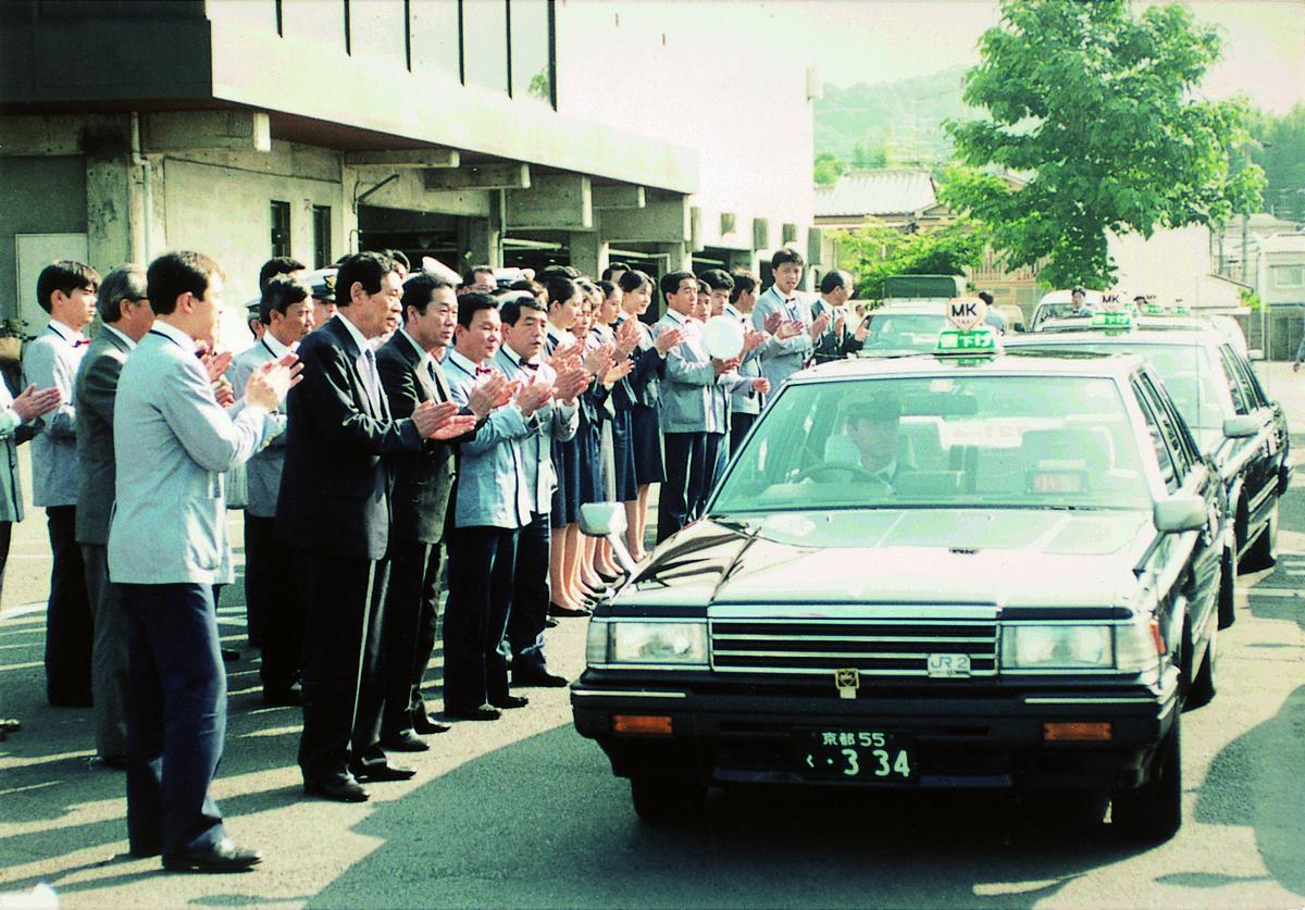 1993年12月 値下げタクシースタート