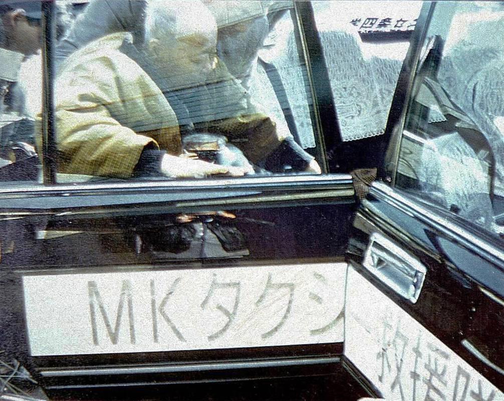 1995年2月 阪神大震災被災地に無償タクシー派遣