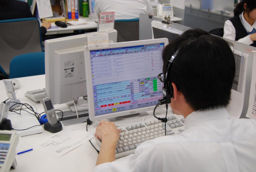 2001年2月 GPS無線自動配車システム導入