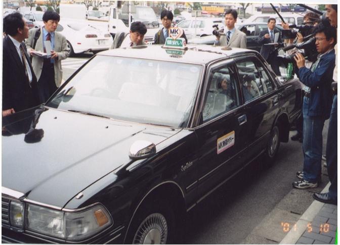 2001年12月 名古屋無償タクシー実施