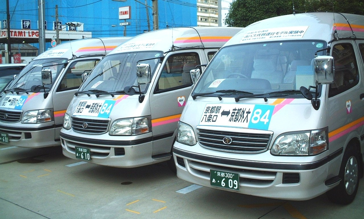2005年7月 京都市バス代替運行モデル実証実験開始