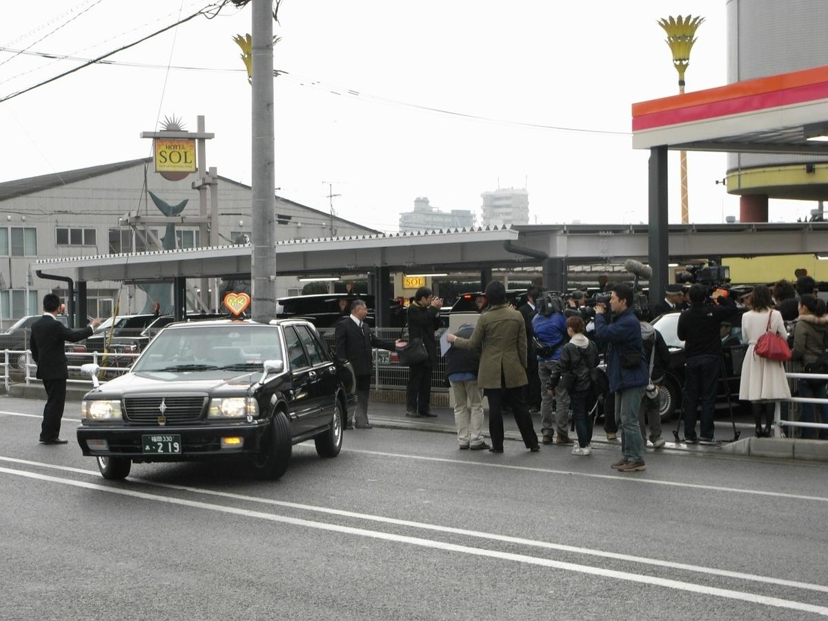 2009年1月 福岡MKがタクシー営業開始