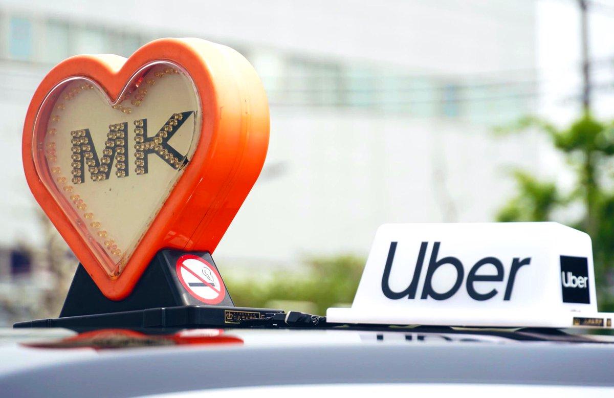 2019年4月 京都でUber Taxiスタート