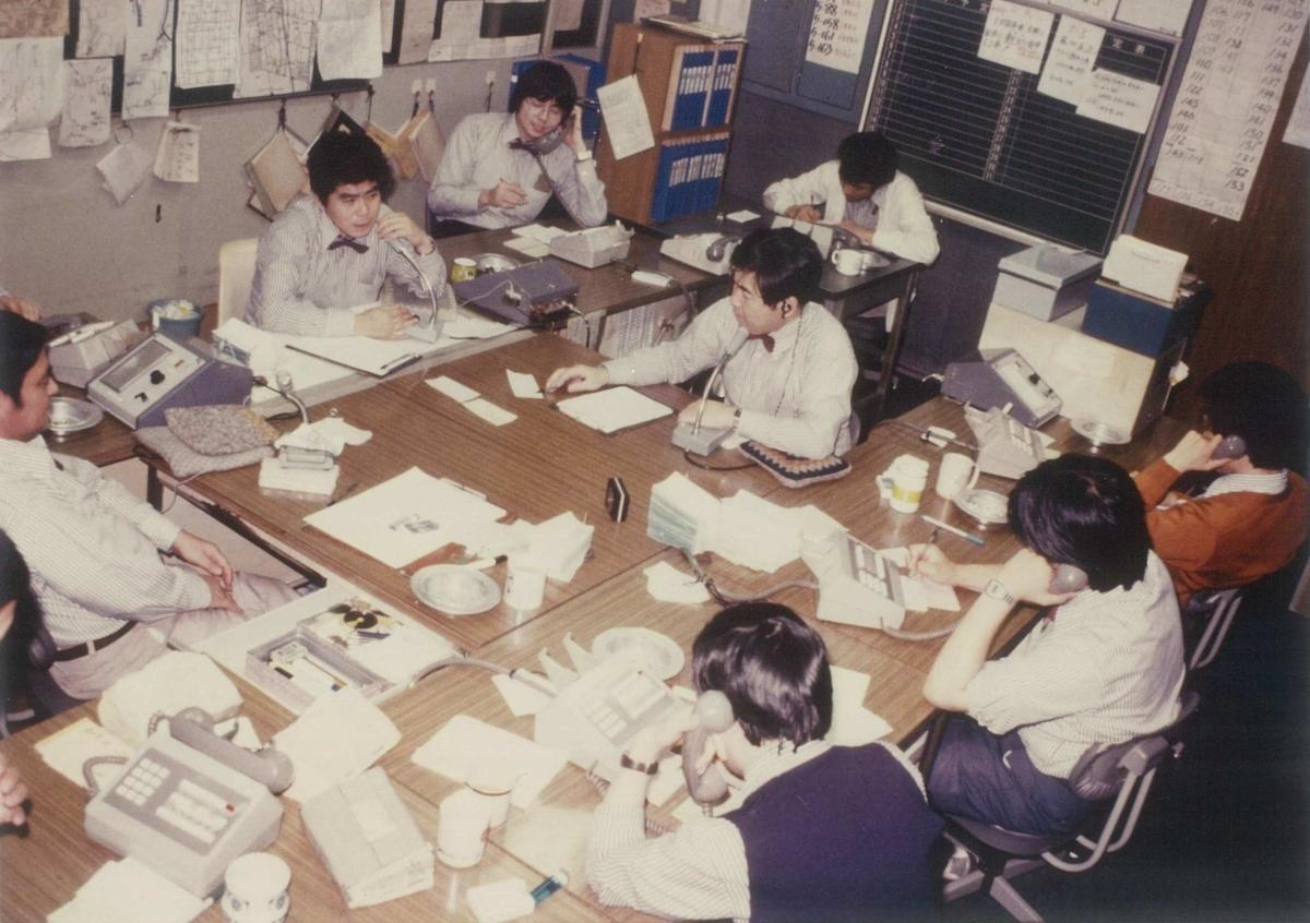 1973年12月 MK無線局開局