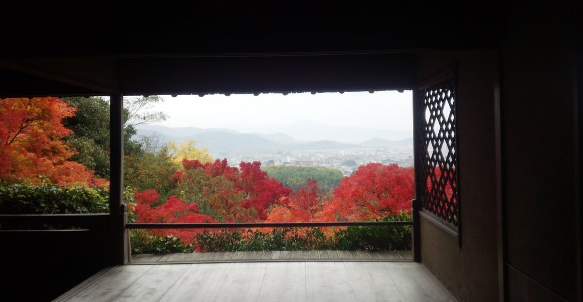 大河内山荘・月香亭(展望台)の紅葉 見頃 2016年11月14日 撮影:MKタクシー