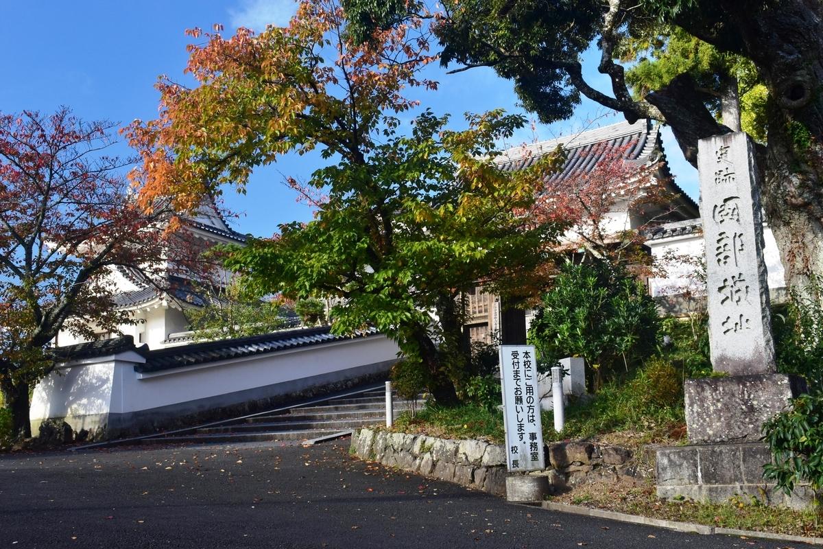 園部城・櫓門(校門)公園の紅葉 見頃近し 2019年11月9日 撮影:MKタクシー
