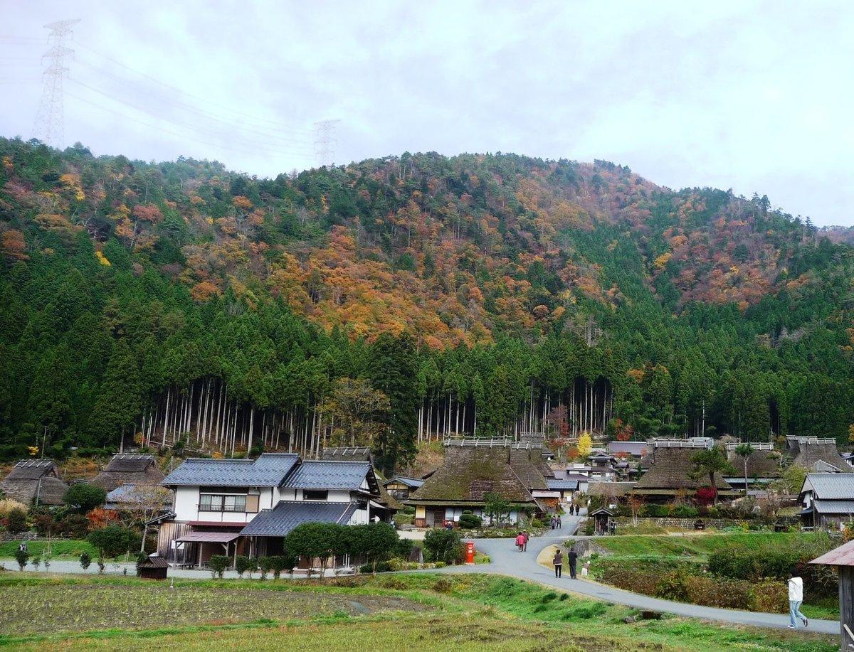 美山かやぶきの里の紅葉 見頃 2009年11月15日 撮影:MKタクシー