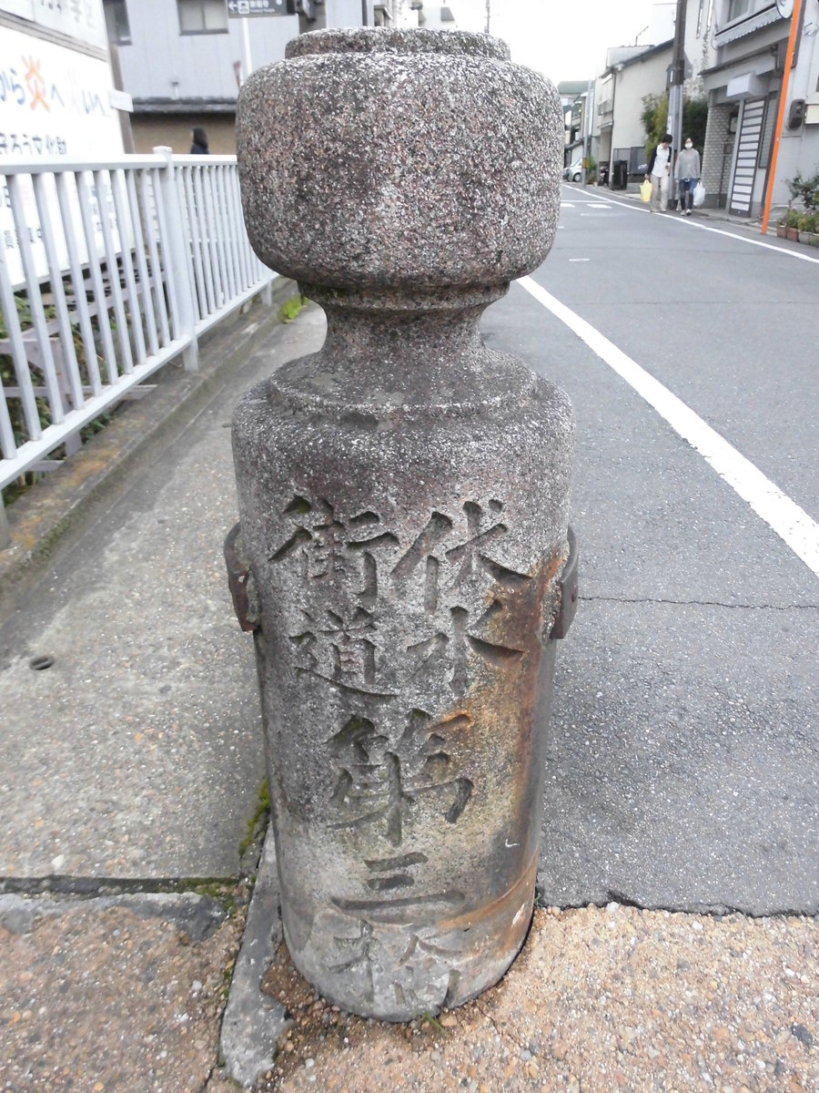 伏水街道第三橋 撮影:MKタクシー