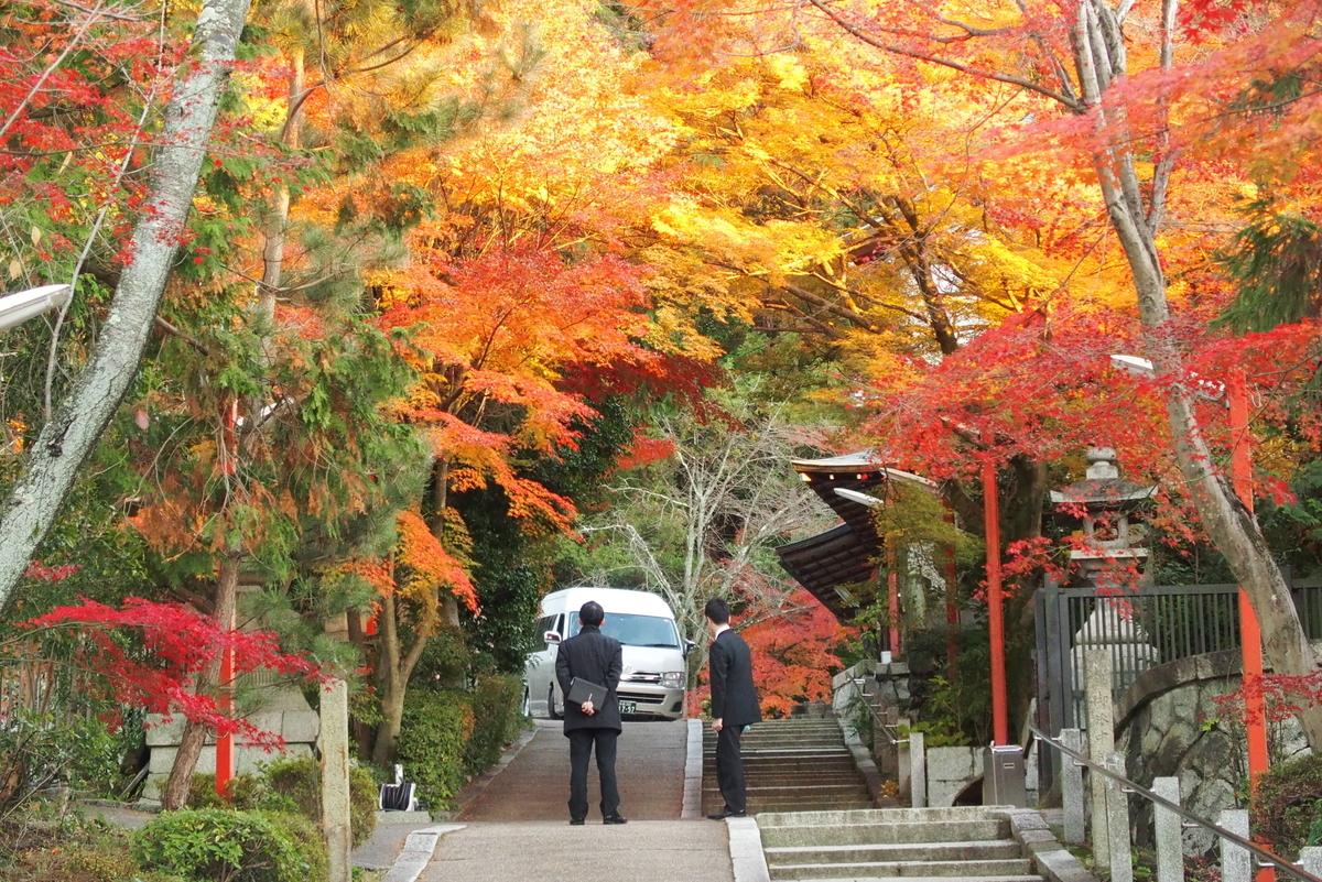 粟田神社の紅葉 見頃 2015年12月9日 撮影:MKタクシー