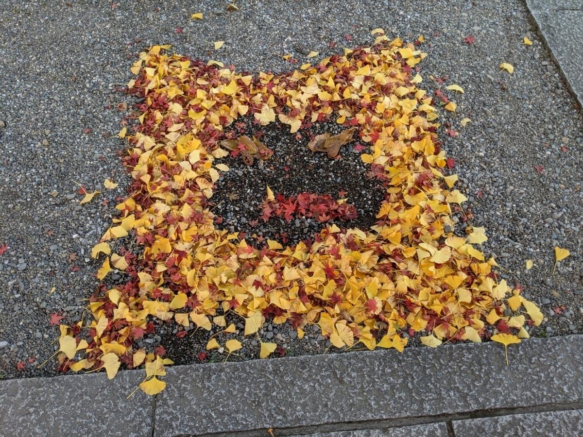 出雲大神宮 落ち葉アート「鬼」 2020年11月14日 撮影:MKタクシー