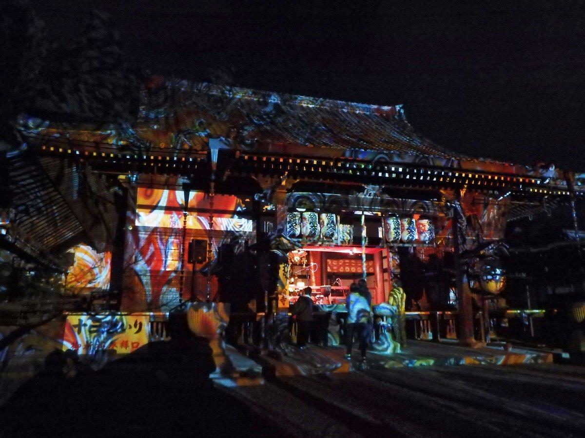 法輪寺の花灯路 2015年12月17日 撮影:MKタクシー