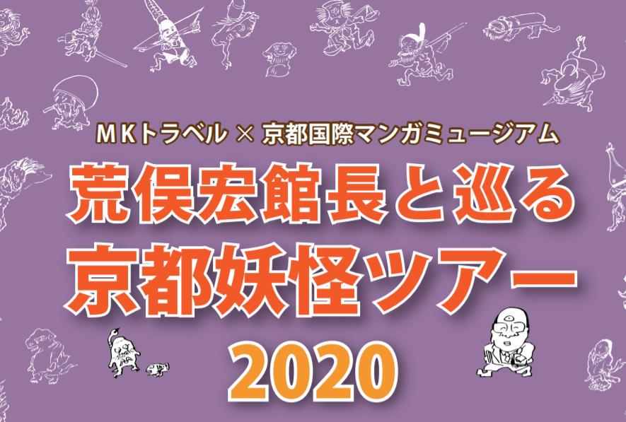 f:id:mk_taxi:20201120165434p:plain