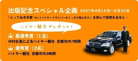 f:id:mk_taxi:20201124101040j:plain