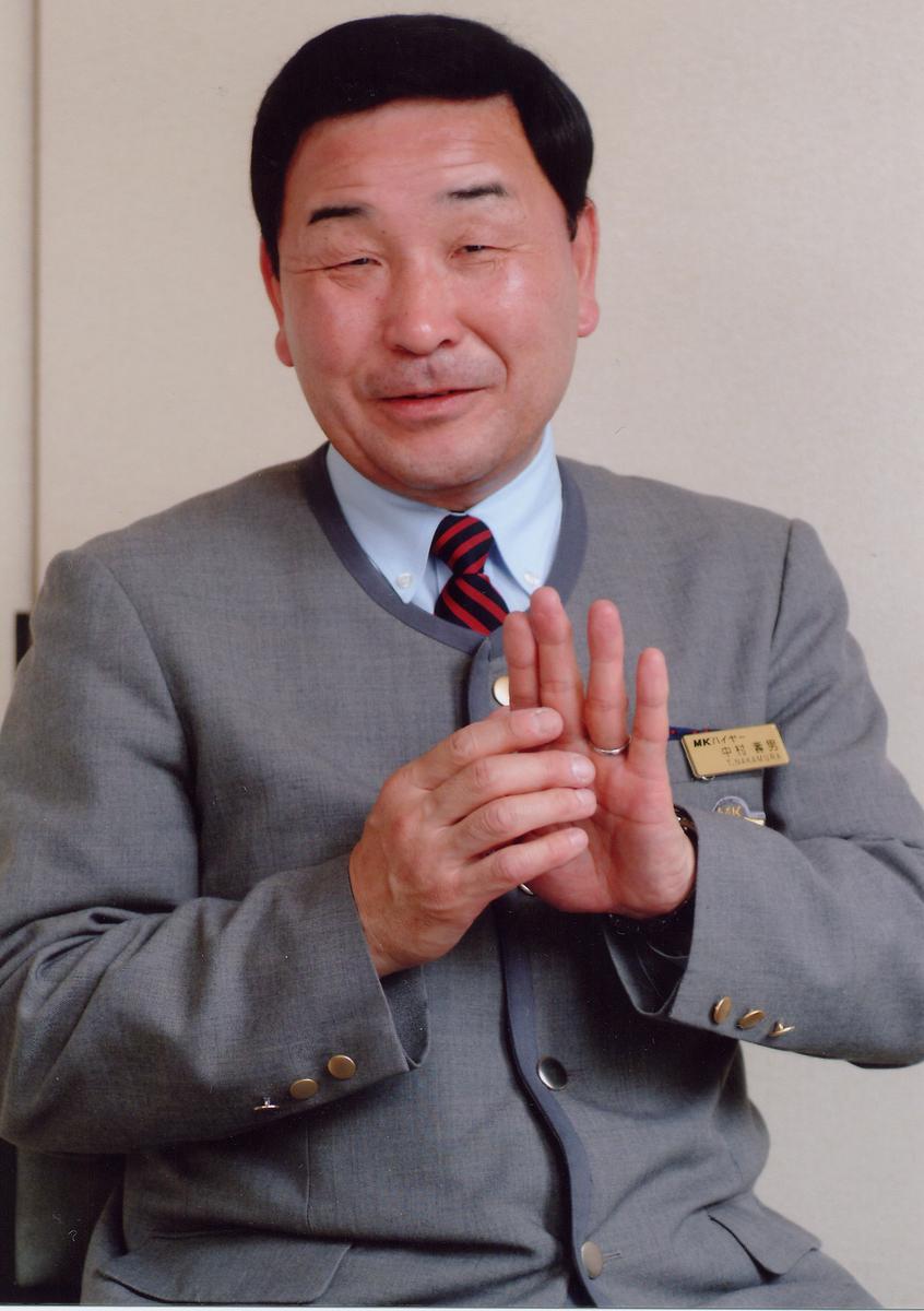 中村壽男社員(2005年)