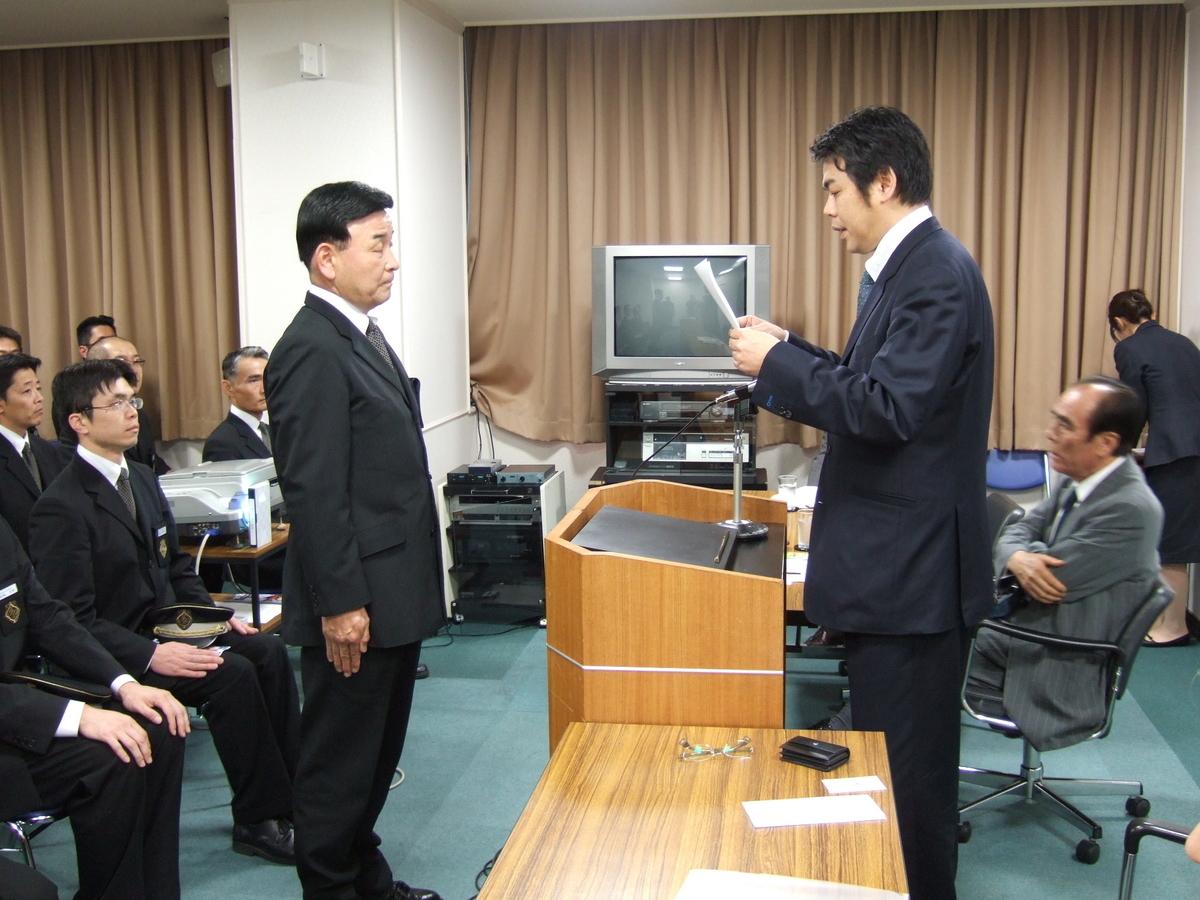 とっておき京都の出版により、表彰を受ける中村壽男社員(2007年)