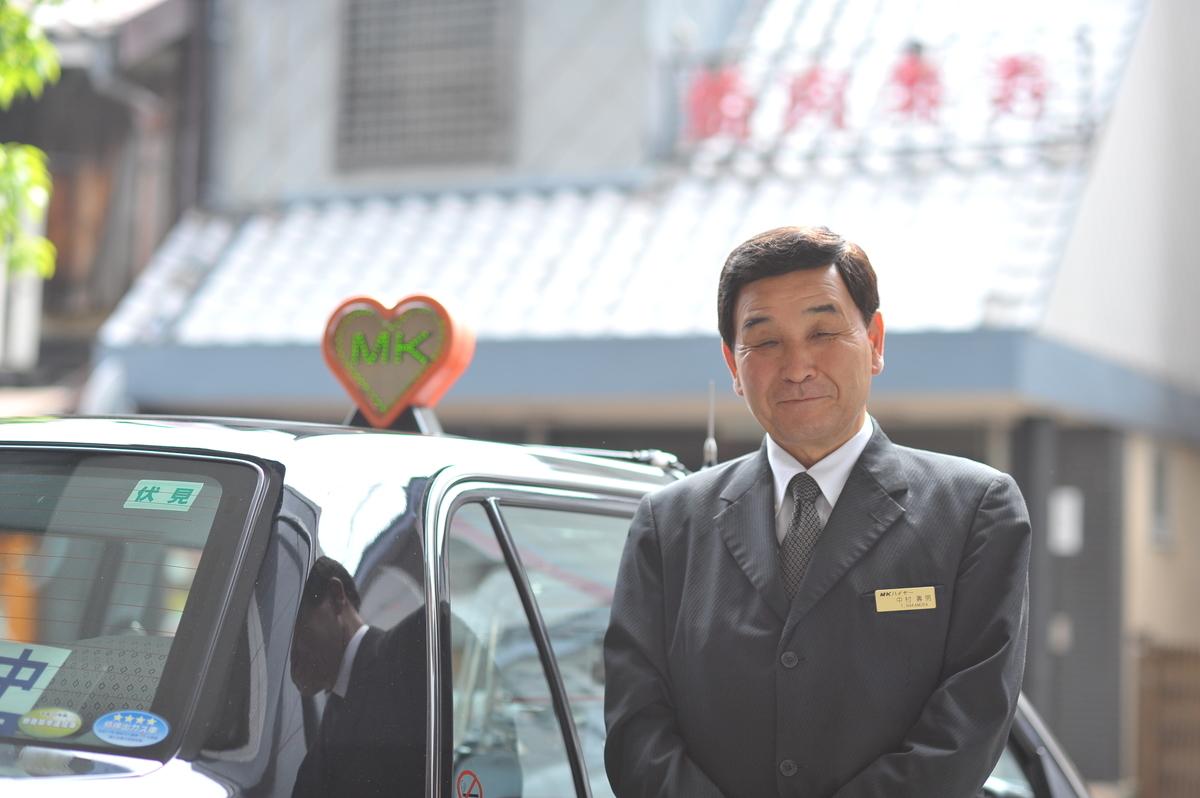 タクシー車両と中村壽男社員(2012年)