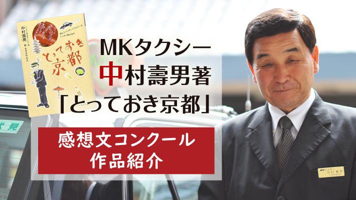 f:id:mk_taxi:20201124185635j:plain