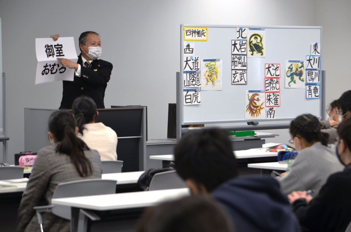 塚本社員による絵図やクイズを使った講習会