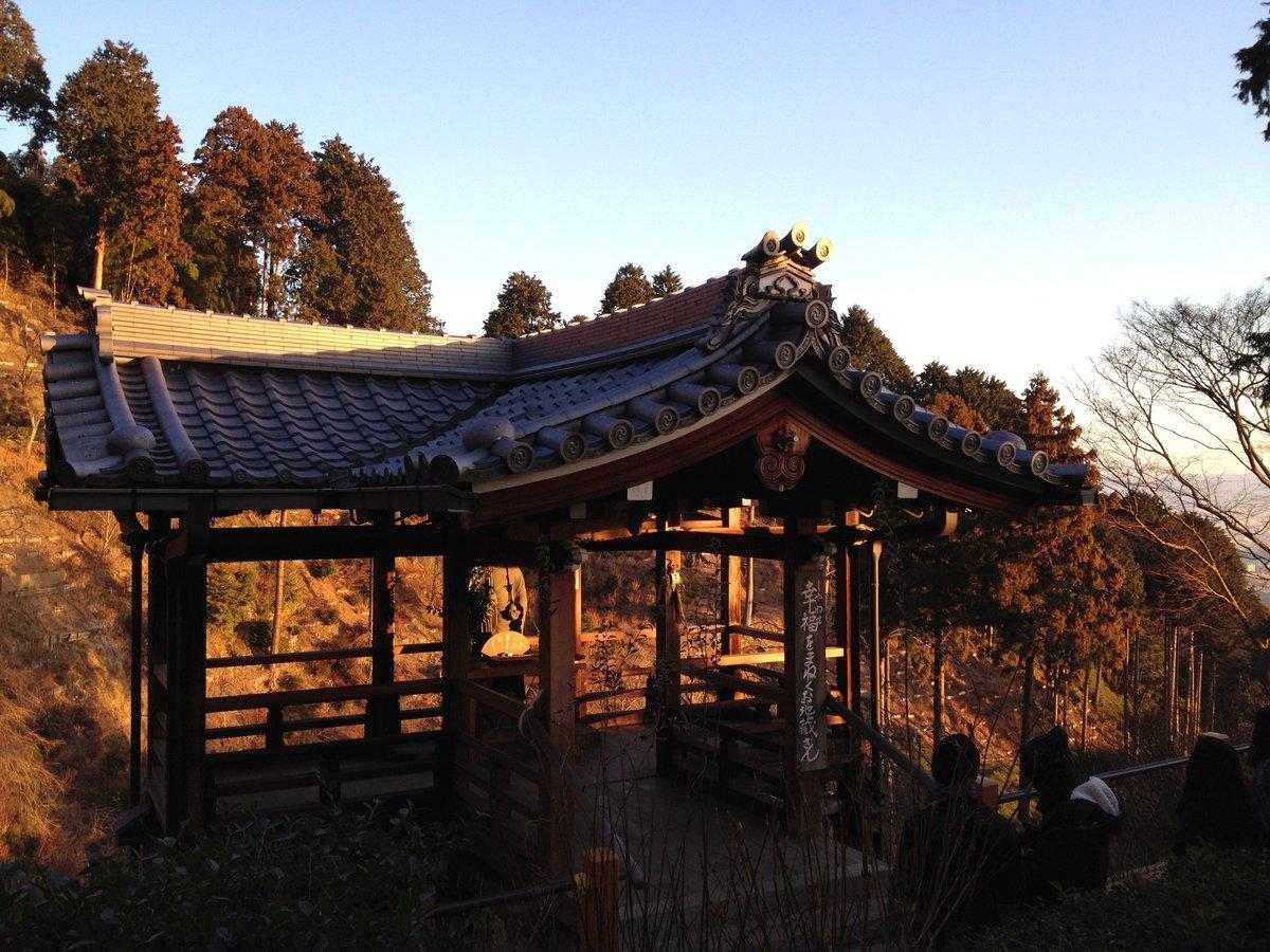 7:37 善峯寺の初日の出 朝日に染まる白山桜あじさい苑 撮影:MKタクシー