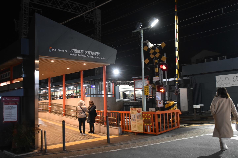京阪伏見稲荷駅 6:13 撮影:MKタクシー