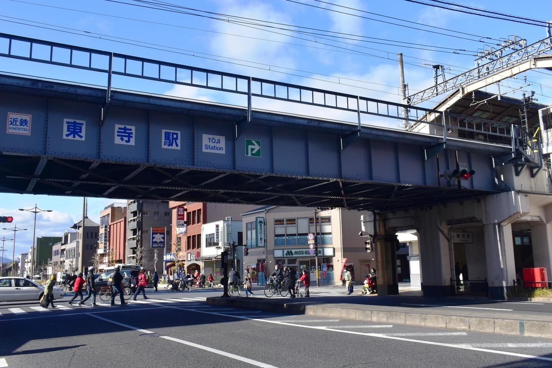 東寺駅 撮影:MKタクシー